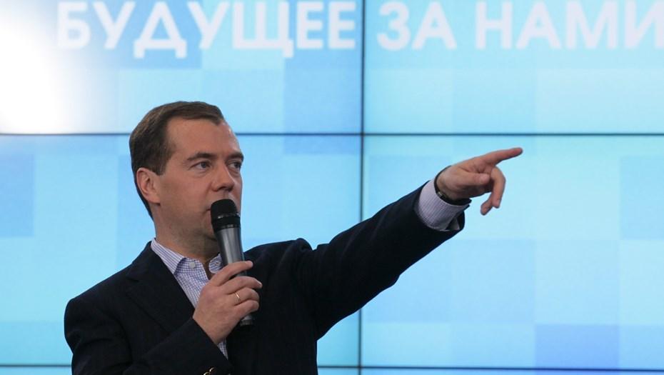 Дмитрий Медведев рассказал о прекрасном будущем российской экономики