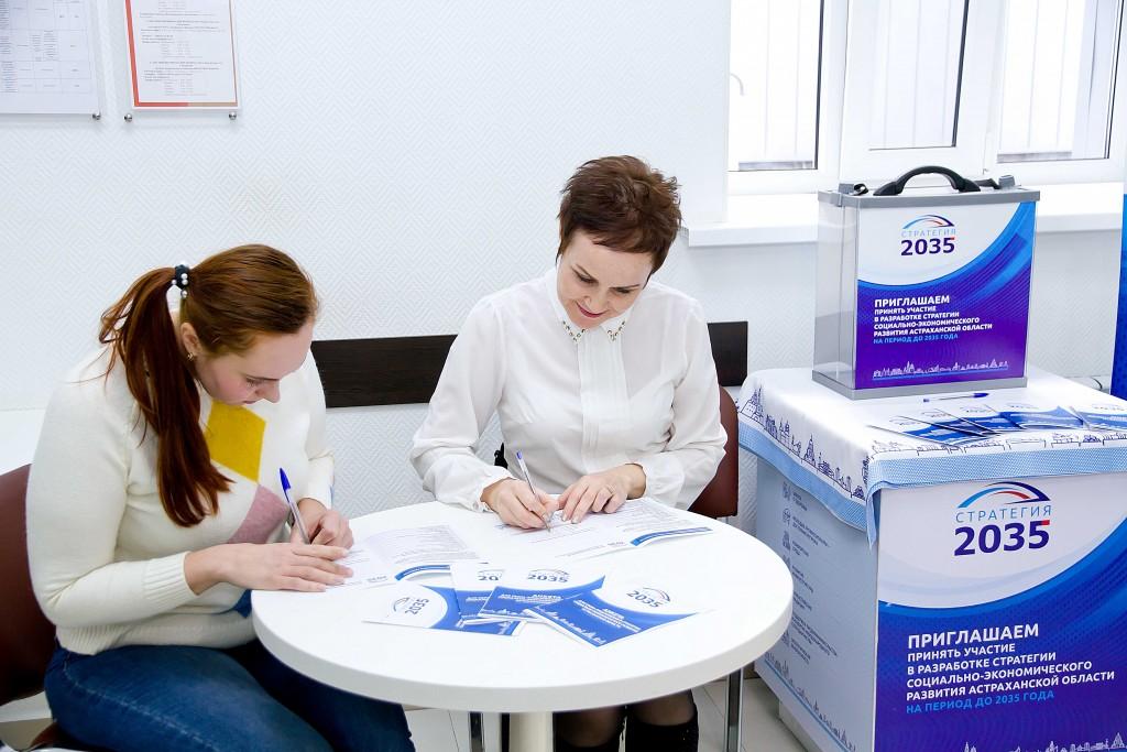 Астраханцы внесли сотни предложений по развитию региона