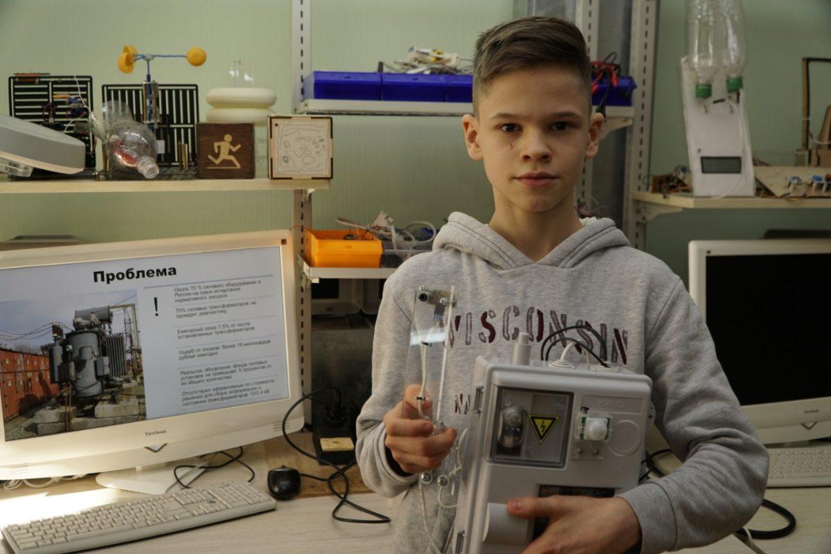 Астраханский школьник придумал устройство для проверки трансформаторов на расстоянии