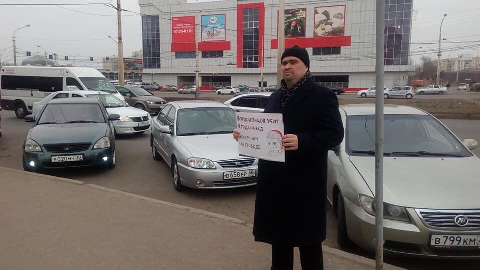 Астраханцы провели пикеты в память о Борисе Немцове