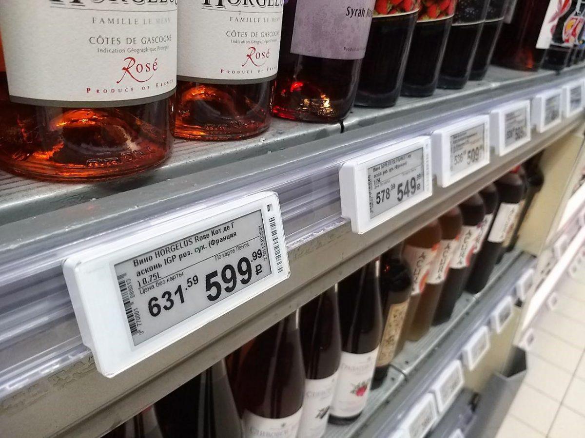 Минфин РФ хочет взять под контроль цены на весь алкоголь