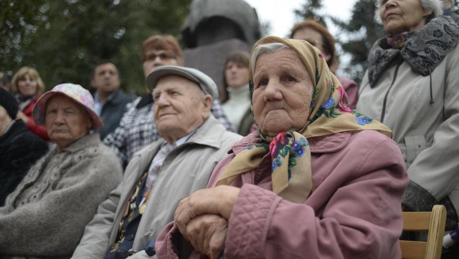 В ПФР назвали средний размер социальной пенсии