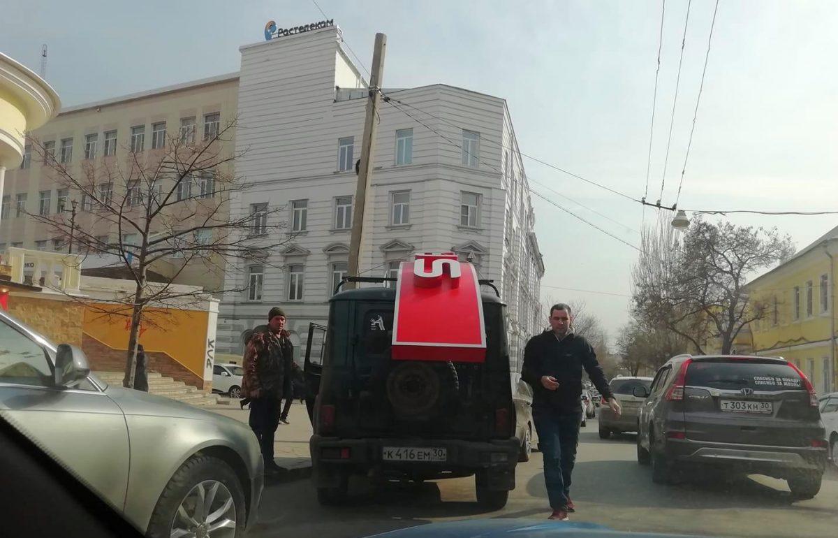 Астрахань остается без магазинов SPAR