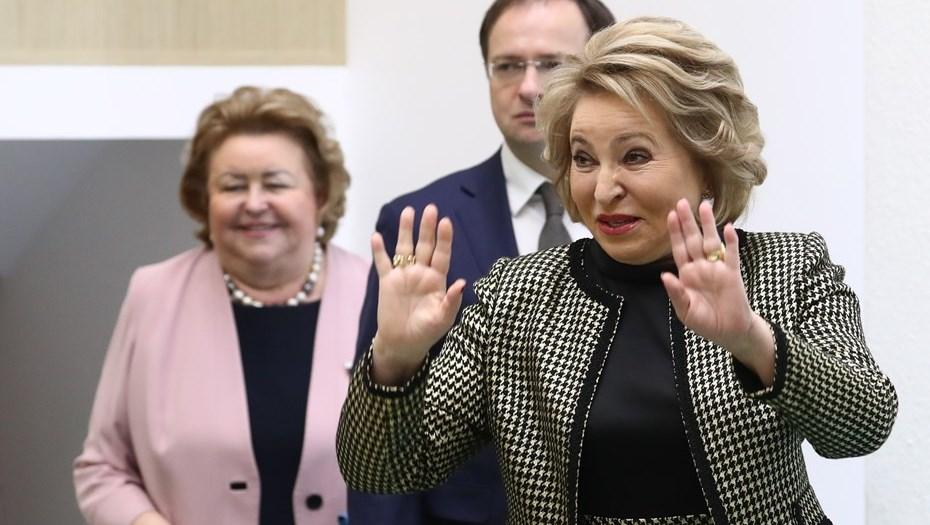 Валентина Матвиенко: «Власть тоже не дура»
