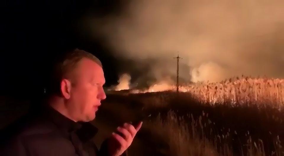 Видео ночи: Сергей Морозов и горящий камыш