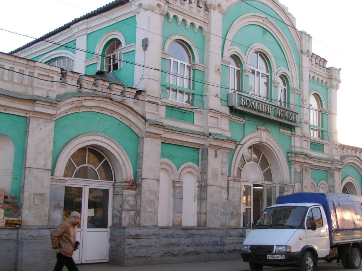 Как Большие Исады продавали москвичам и почему от рынка почти ничего не осталось