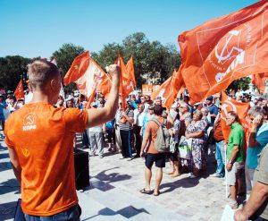 Астраханские коммунисты приглашают на митинг 23 марта