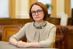 Глава Центробанка назвала слабое место экономики России