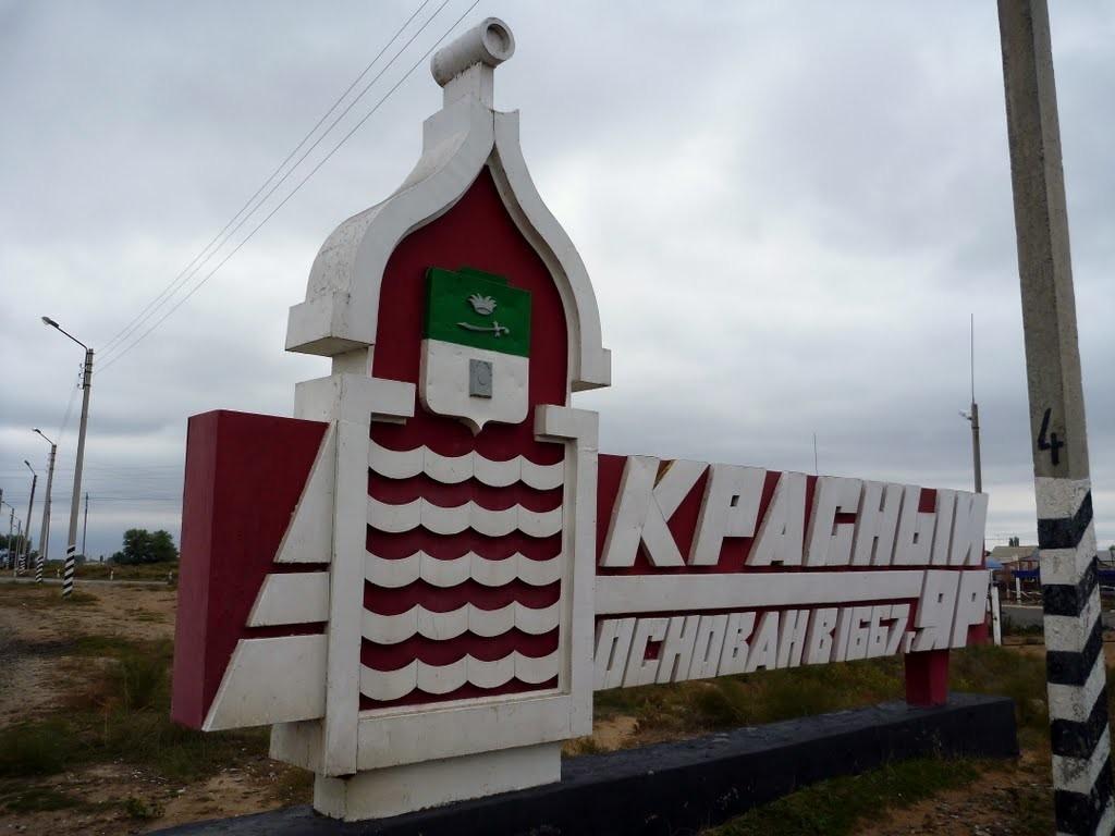 Семинар по национальной политике в Красноярском районе