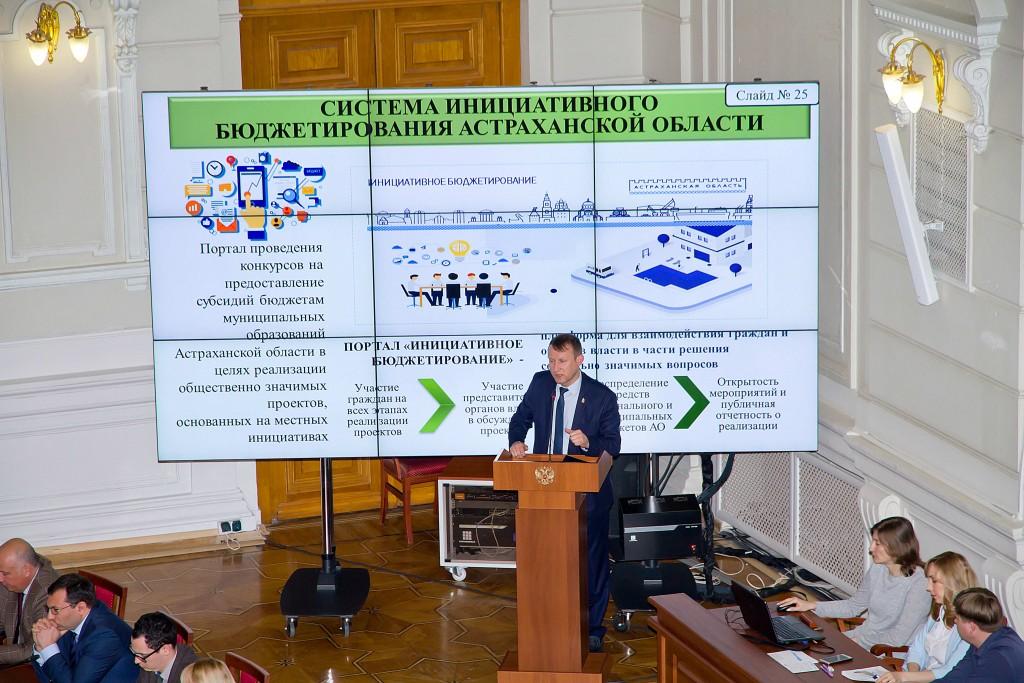 Астраханская область стала лидером в ЮФО по социальным расходам