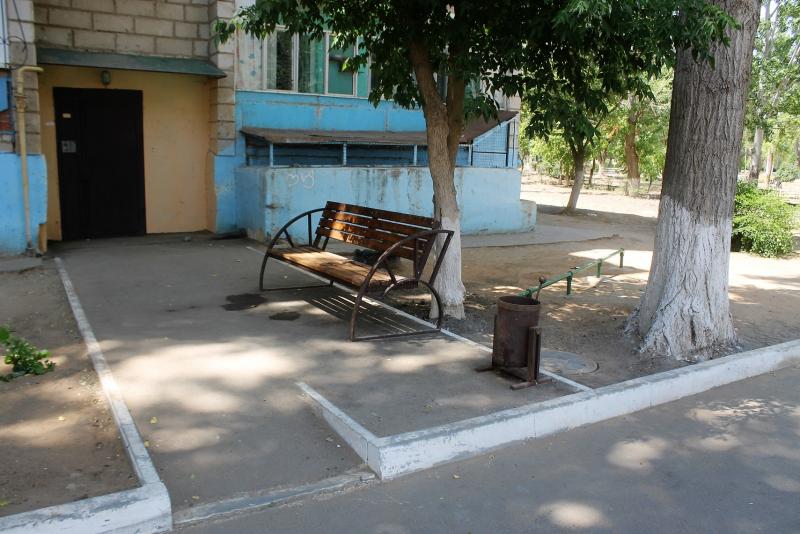 Астраханцам предложили «скинуться» на благоустройство