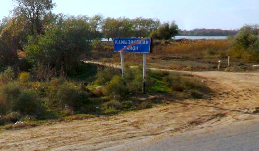 Рабочая поездка врио губернатора и председателя Думы в Камызякский район