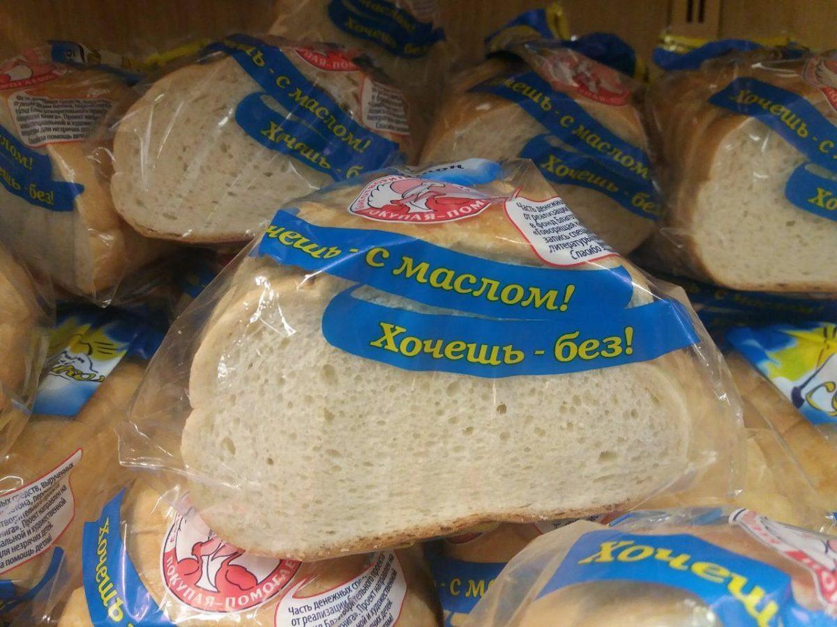 Роспотребнадзор: астраханцы не жалуются на качество хлеба