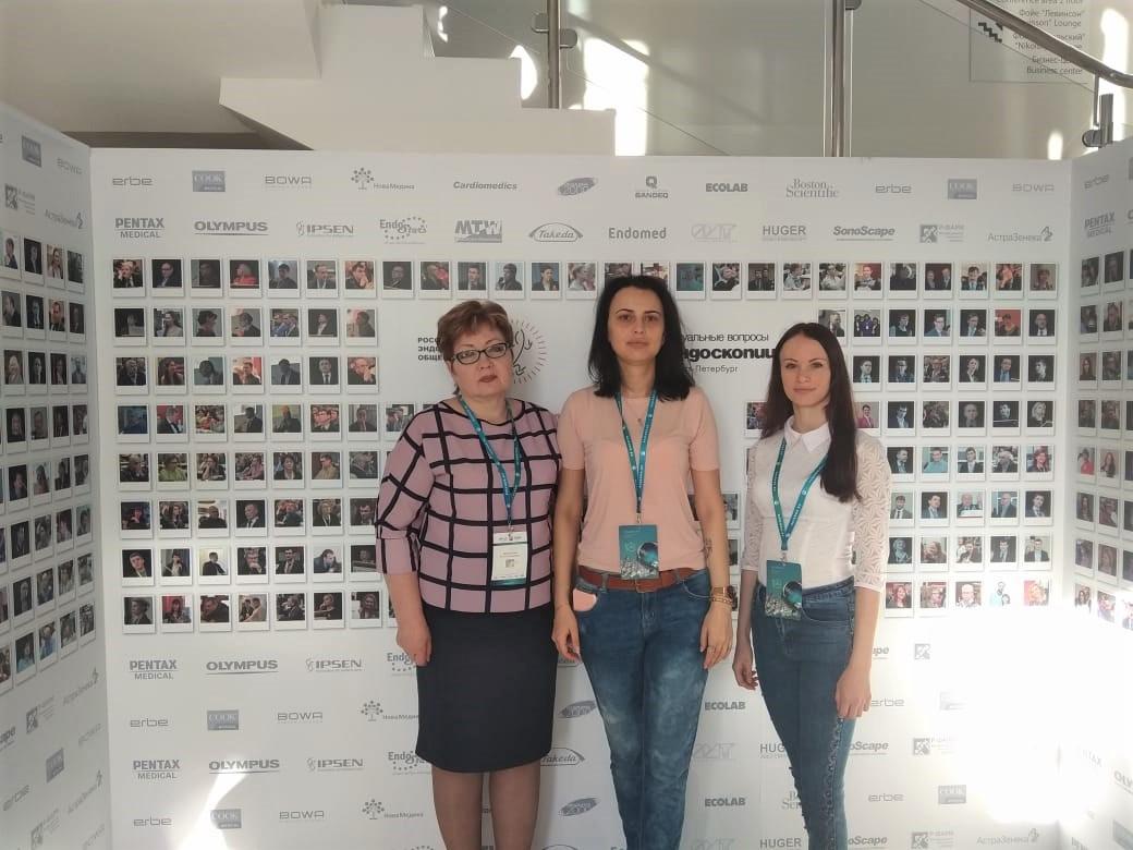 Медицинские сестры АМОКБ приняли участие в конгрессе для медицинских работников