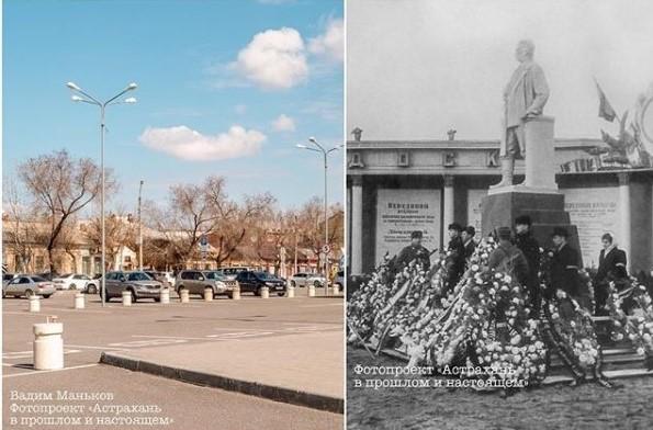 Фото до и после: на месте парковки в центре Астрахани стоял памятник Сталину