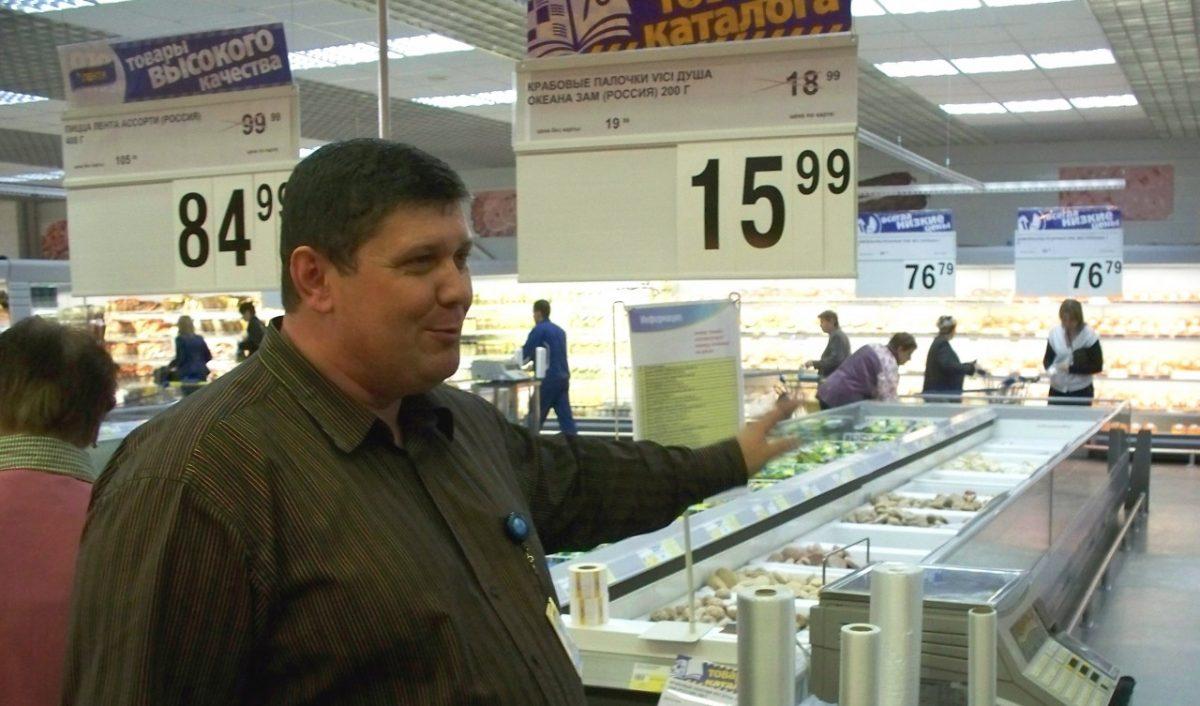 «Лента» против парка «Планета»: как в Астрахани со скандалами открывали первый гипермаркет