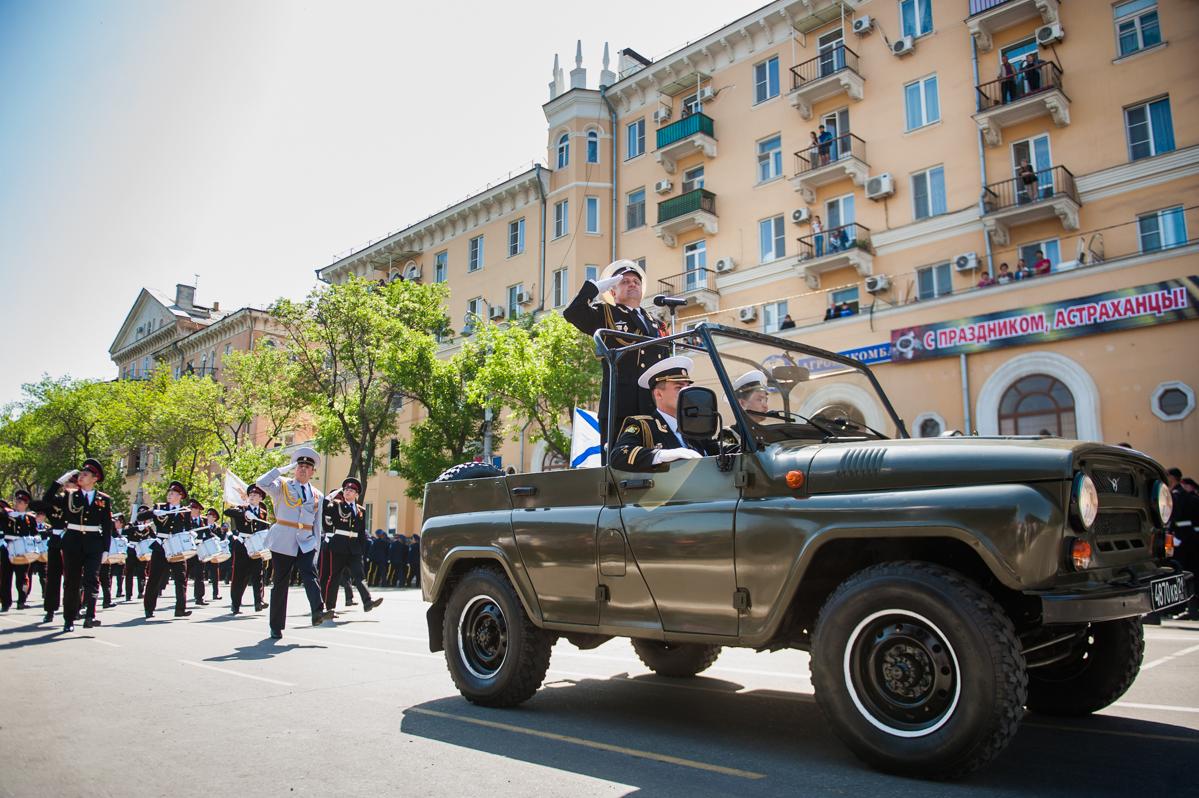В Астрахани будут временно перекрывать центр города