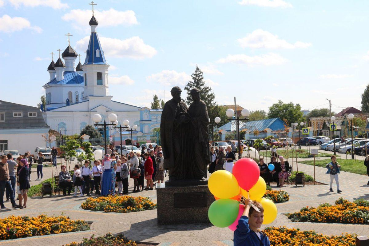 В Астрахани станет больше Счастья, Радости и Умиротворения