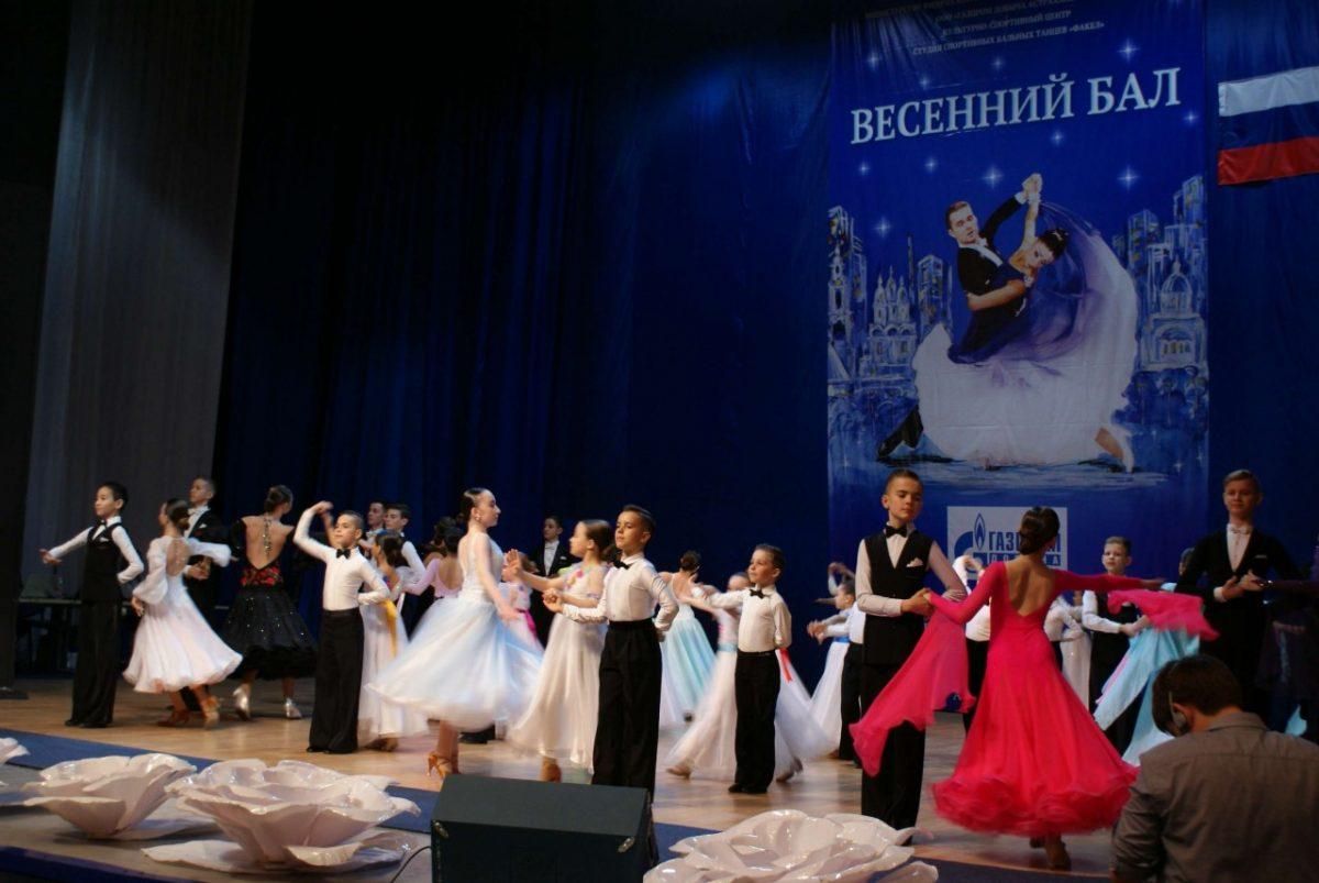 Состоялся Российский турнир по спортивным танцам «Весенний бал»
