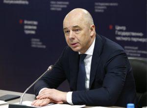 Силуанов предложил стимулировать школьников к созданию собственного бизнеса