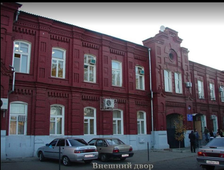 Астраханский институт лишили государственной аккредитации