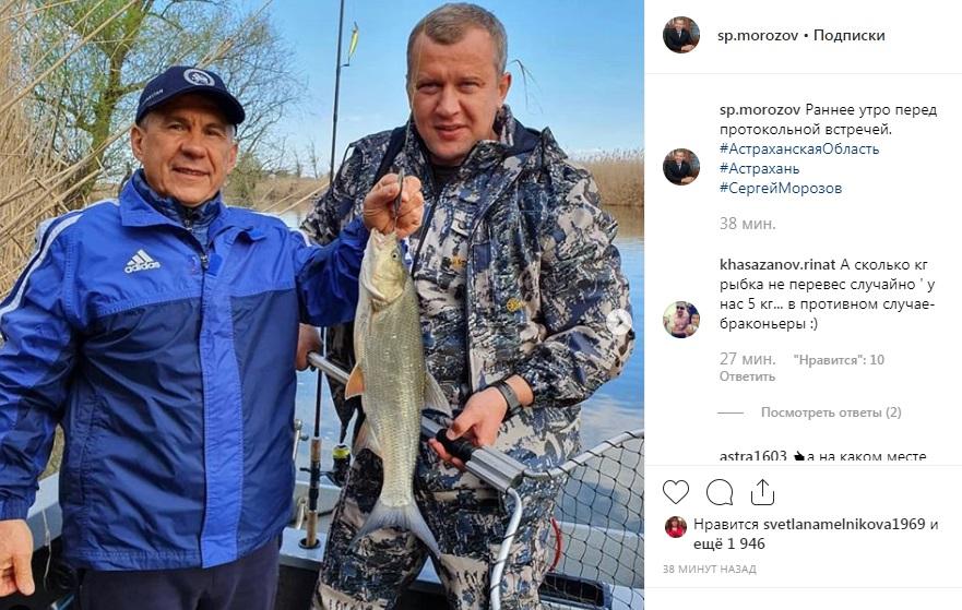 Президент Татарстана порыбачил под Астраханью