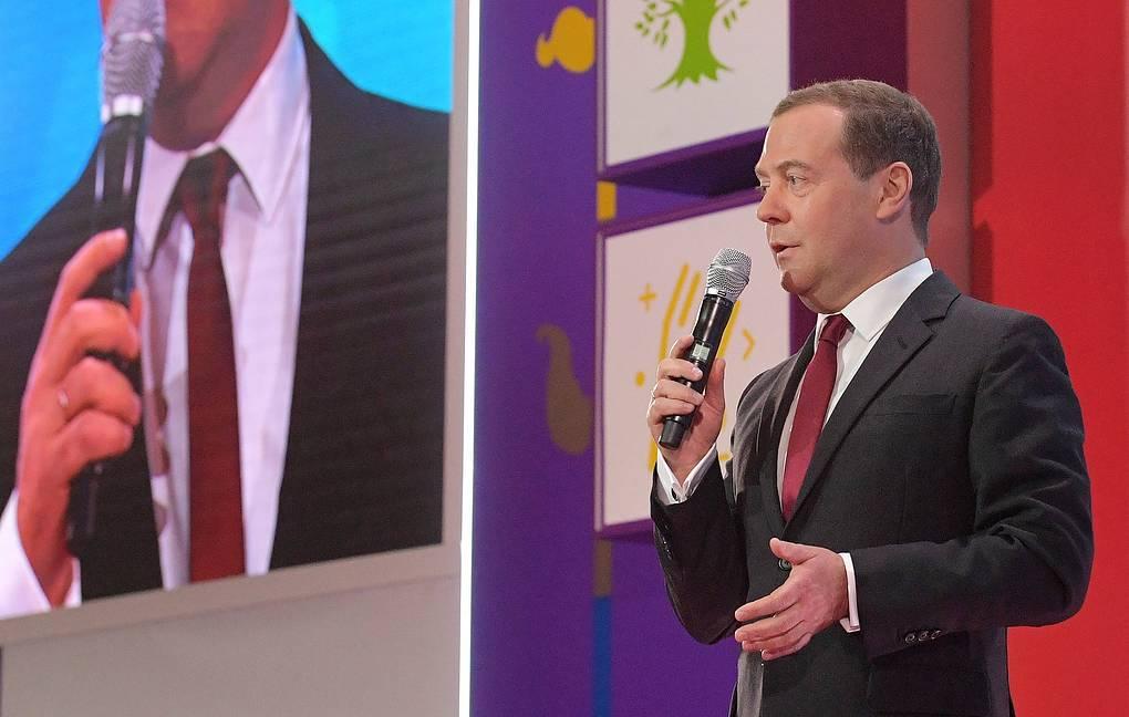 Дмитрий Медведев: «Двойки у меня, конечно, были»