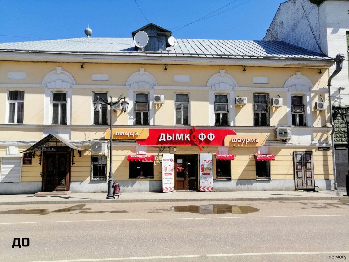 Урбанист с помощью фотошопа показал, как должны выглядеть исторические здания в Астрахани