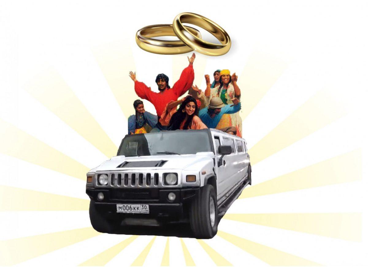 Брачные узы самых свободных. Как женятся цыгане в 21 веке