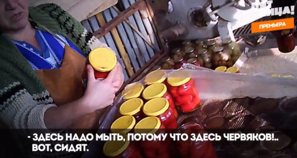 Грязь, черви и тухлятина: по ТВ показали работу астраханского консервного завода