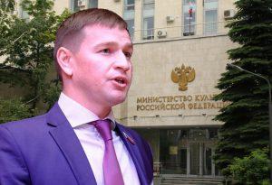 Депутат от ЛДПР предложил организовать фонд для астраханских памятников