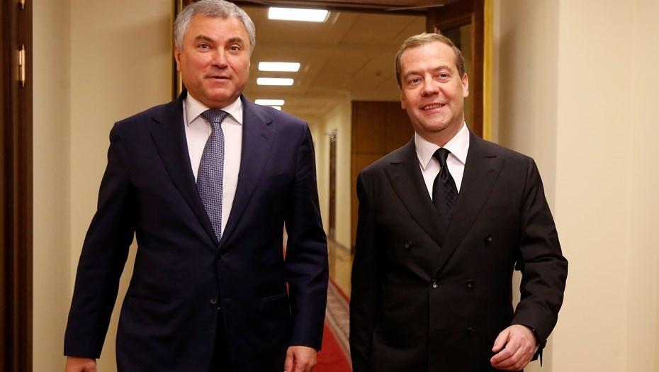 Медведев рассказал депутатам о россиянах, которым не на что жить