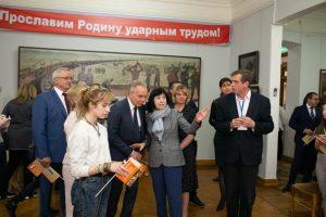 В Астрахани побывала президент Благотворительного Фонда «ЛУКОЙЛ» Нелли Алекперова