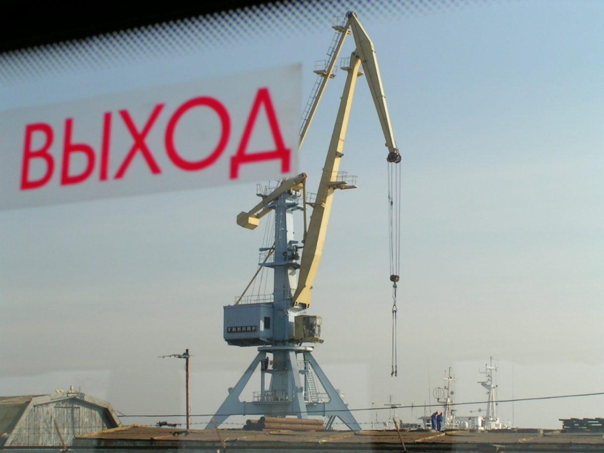 Как село Оля пытались сделать гигантским портом на пути в Индию