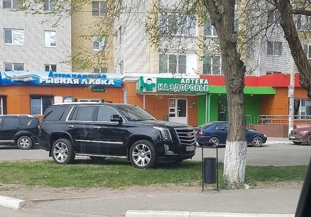 Астраханцы продолжают парковаться где захочется