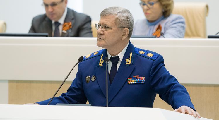 Юрий Чайка назвал ущерб от коррупции в России