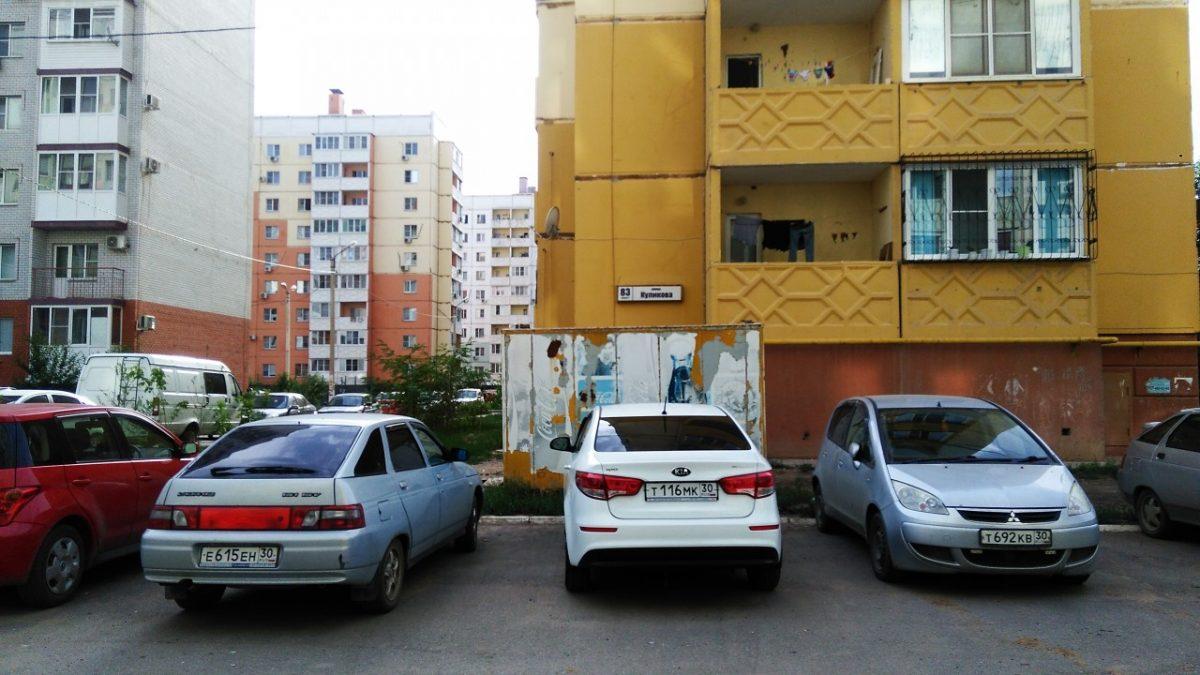 Астраханских родителей детей-инвалидов планируют освободить от транспортного налога