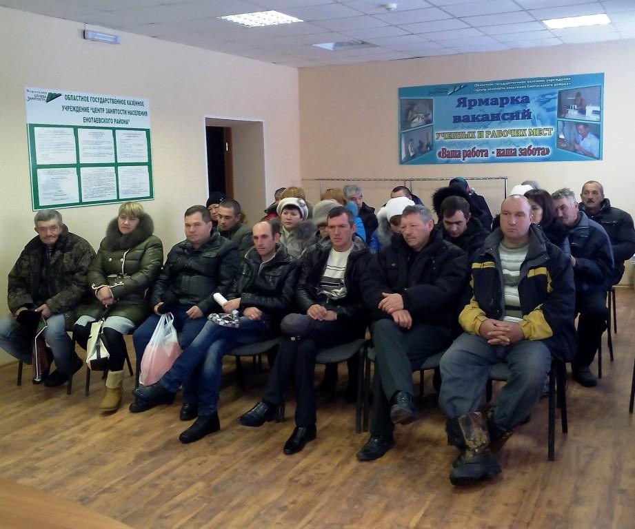 Минтруд: число безработных россиян растет