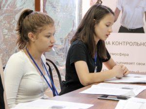 Астраханская область получила грант на создание центра психологической помощи детям