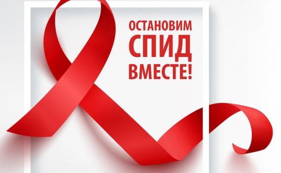 Астраханцы могут бесплатно узнать свой ВИЧ-статус