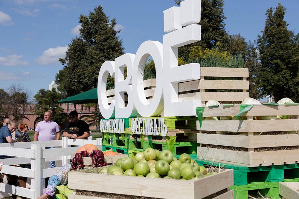 В Астрахани впервые пройдет общероссийский фестиваль фермерской еды