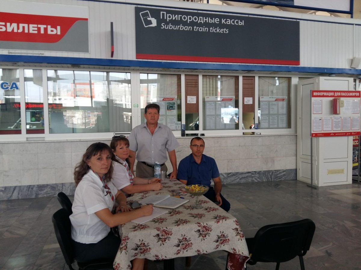 «Час пассажира» пройдет на железнодорожном вокзале Астрахани 16 мая