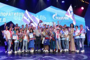 Астрахань громко прозвучала со сцены корпоративного фестиваля  ПАО «Газпром» «Факел»