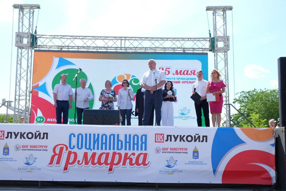 В Астраханском кремле прошла очередная социальная ярмарка