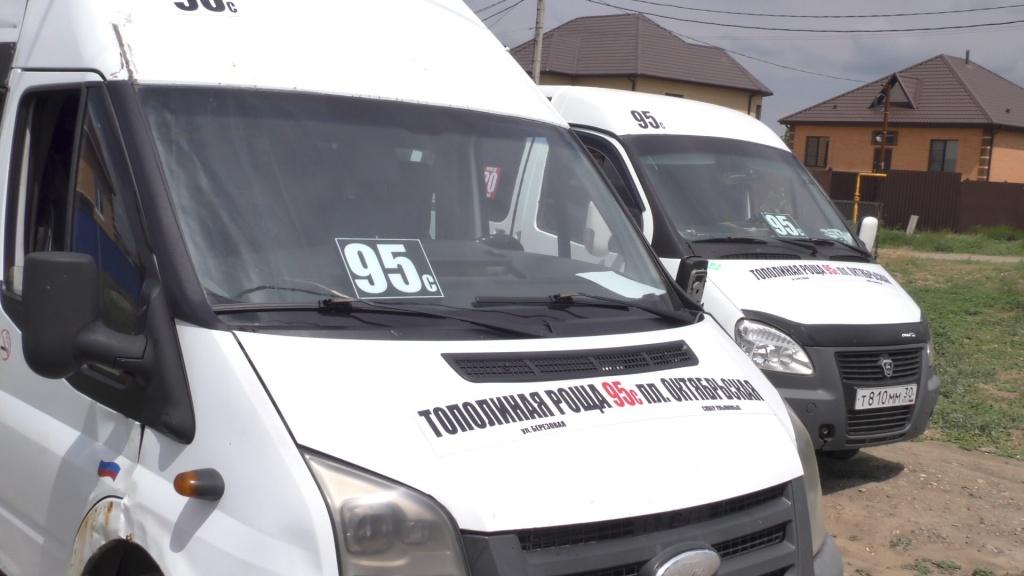 Администрация ищет желающих перевозить пассажиров в Тополиную рощу