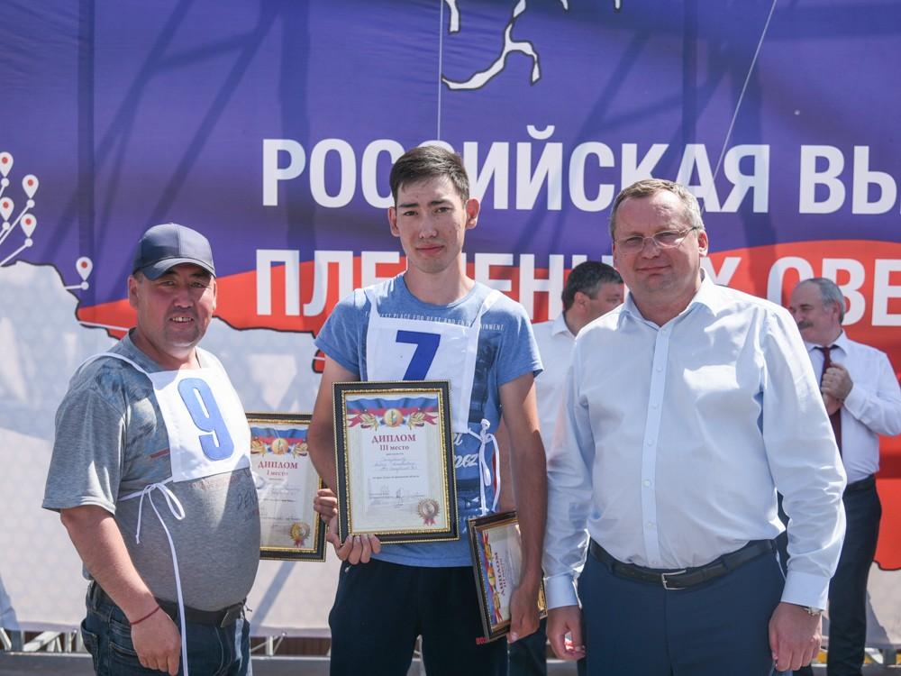 Игорь Мартынов наградил победителей выставки племенных животных