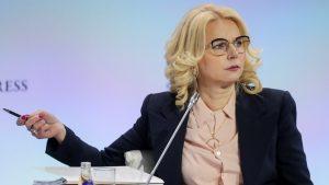 Голикова откровенно рассказала о долгах по зарплате в России