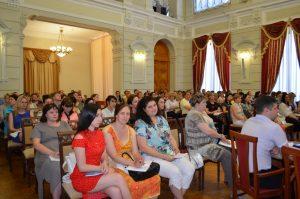 II Межрегиональная конференция «Астраханская Губерния – госЗАказ!»