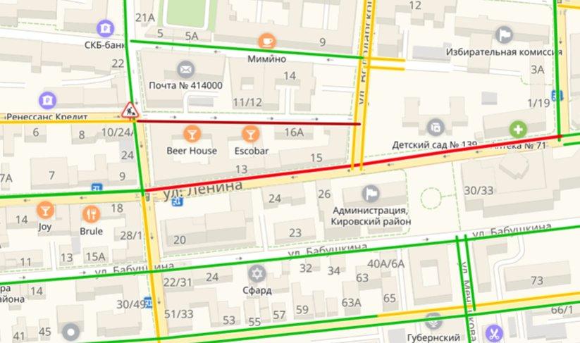 На улице Кирова опять раскопали асфальт