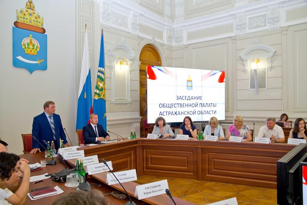 В ОП Астраханской области вошли новые члены